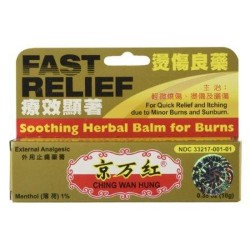Solstice medicine company ching wan hung soothing herbal balm for burns - 0.35 oz