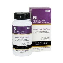Rejuvicare enhanced beauty for hair and nail formula caplets - 40 ea