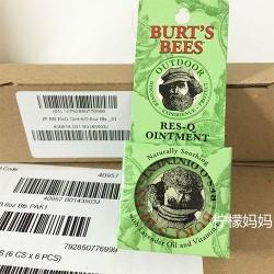 Burt's bees res-q ointment - 3 ea