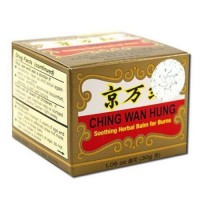 Solstice medicine company ching wan hung soothing herbal balm for burns - 1.06 oz