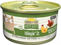 Canidae - Under The Sun under the sun witty kitty wingin it cat food - 3 oz, 24 ea