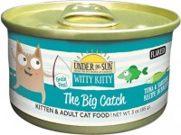 Canidae - Under The Sun under the sun witty kitty the big catch cat food - 3 oz, 24 ea