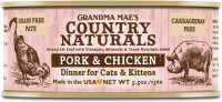 Grandma Mae S Country Nat country naturals grain free cat & kitten pate - 5.5 oz, 24 ea