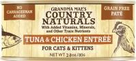 Grandma Mae S Country Nat country naturals grain free cat & kitten pate - 2.8 oz, 24 ea