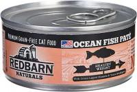 Redbarn Pet Products-Food redbarn naturals pate cat can - weight control - 5.5 oz, 24 ea