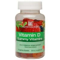 Nutrition now vitamin d gummy vitamins- 75 ea