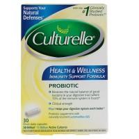 Culturelle probiotics immune support vegetarian capsules - 30 ea