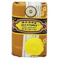 Bee and Flower Sandal wood bar soap - 4.4oz