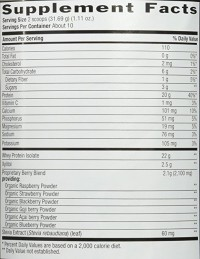 Biochem 100% berries and whey powder berry flavor - 11.1 oz