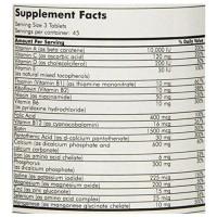 Futurebiotics hair skin and nails beauty multi-vitamin tablets - 135 ea