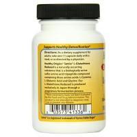 Healthy origins setria lglutathione reduced  500 mg capsules - 60 ea