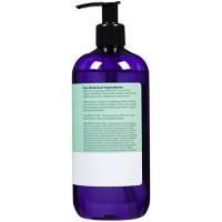 EO Essential Oil revitalizing regenerating complex grapefruit and mint shower gel - 16 oz