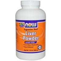 Now foods, liver powder - 12 oz