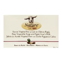 Nature by canus nature shea butter bar soap - 5 oz